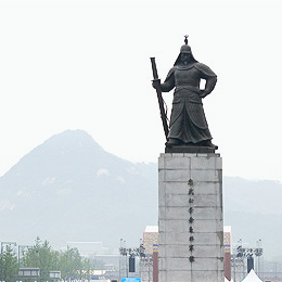 Completion of Gwanghwamun Square