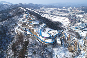 Pyeongchang Sliding Center completed
